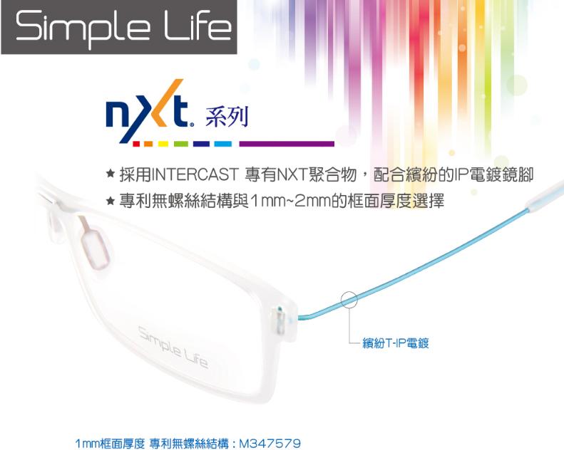 FireShot Capture 6 - Simple Life by 清眼堂企業有限公司 - http___www.miinfen.com_brands_1.php_gid=38