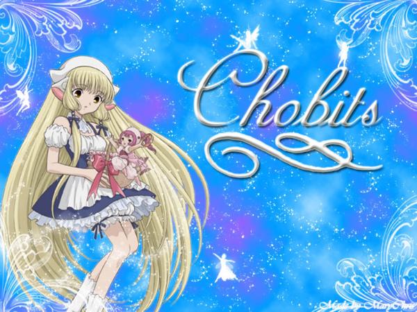 Chobits05.jpg