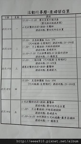 DSC_2164.JPG