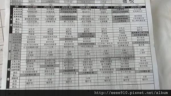 DSC_2163.JPG