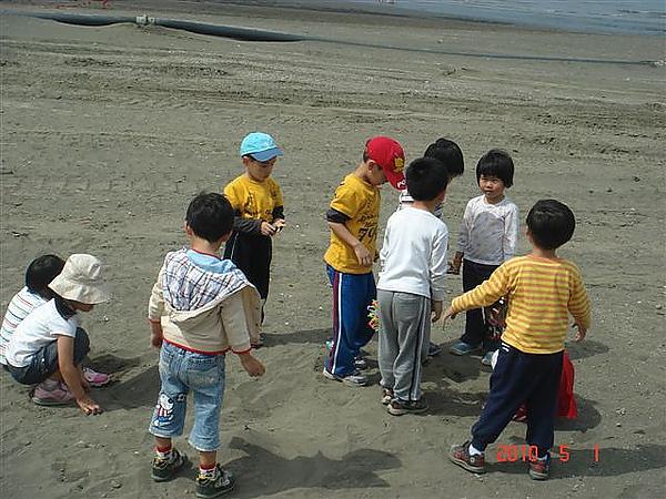 八里沙灘-2.jpg