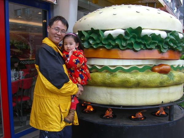 漢堡王前的大漢堡