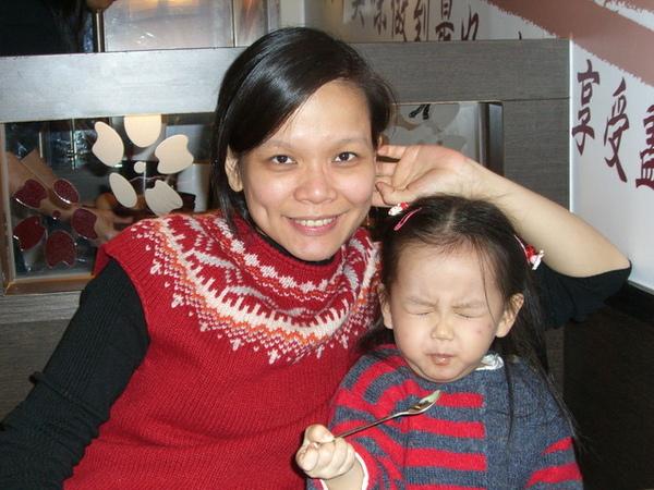 媽咪和閔閔