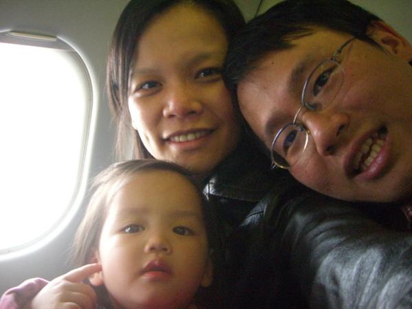 這是我第一次坐飛機喔!