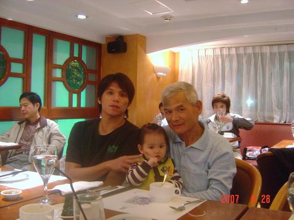 外公,大舅和閔閔