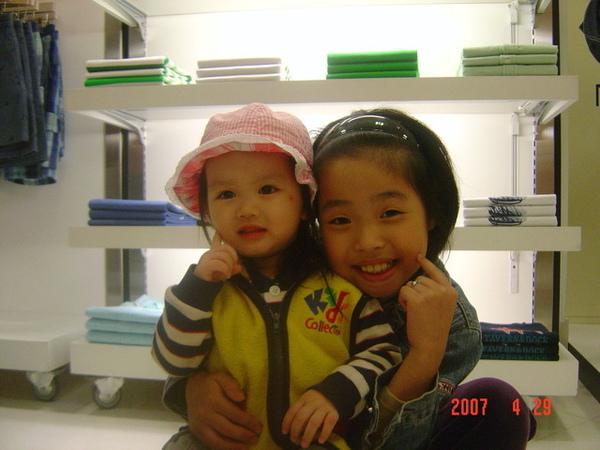 姐姐和閔閔