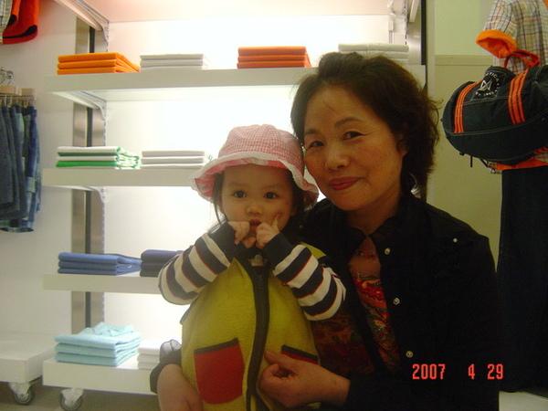 阿媽和閔閔