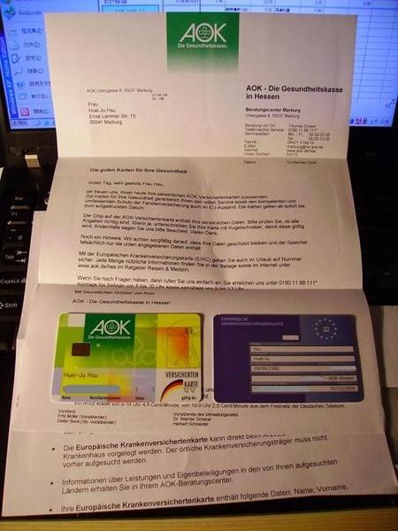 保險公司寄信來