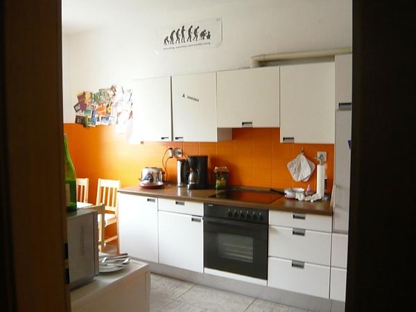 新家廚房.JPG