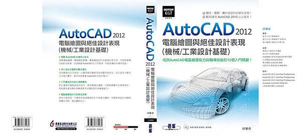 aec006200-01