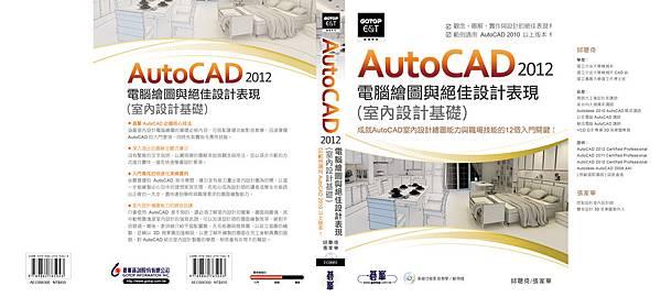 aec006300-01