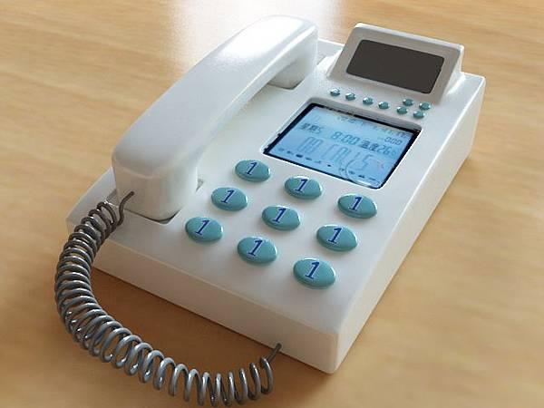 phone1.jpg