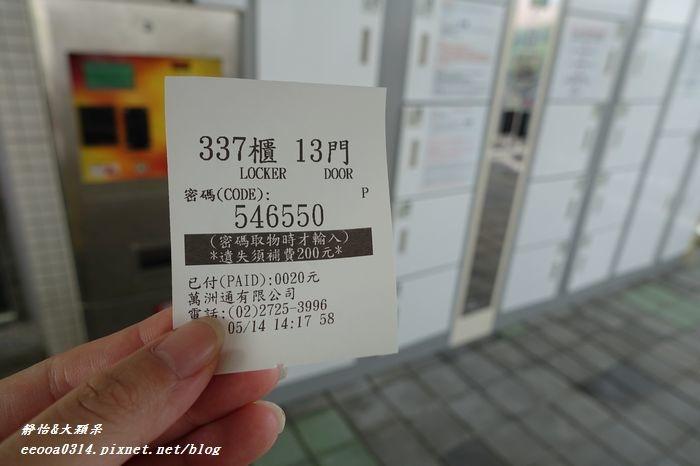 DSC05578.jpg