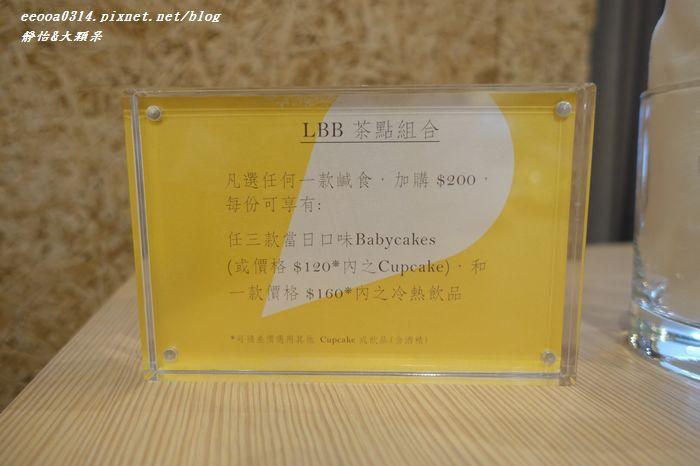 DSC08864