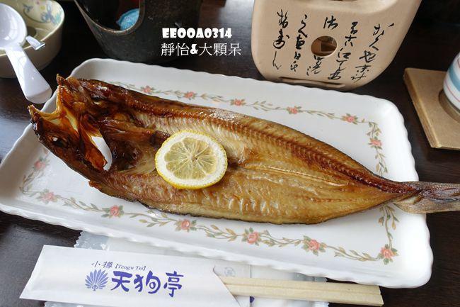 DSC01145_副本