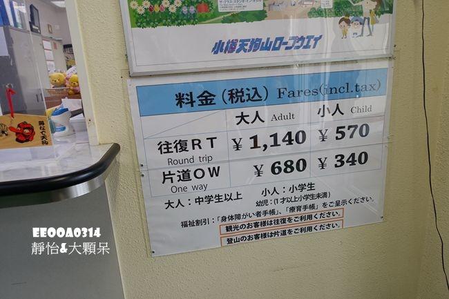 DSC01198_副本
