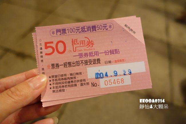 DSC07821_副本