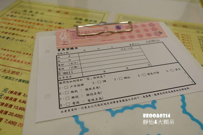 DSC09753_副本