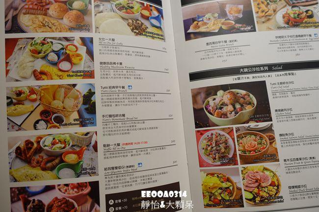 DSC00047_副本