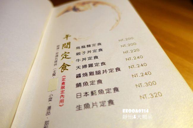 DSC09583_副本