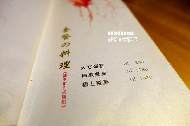DSC09584_副本