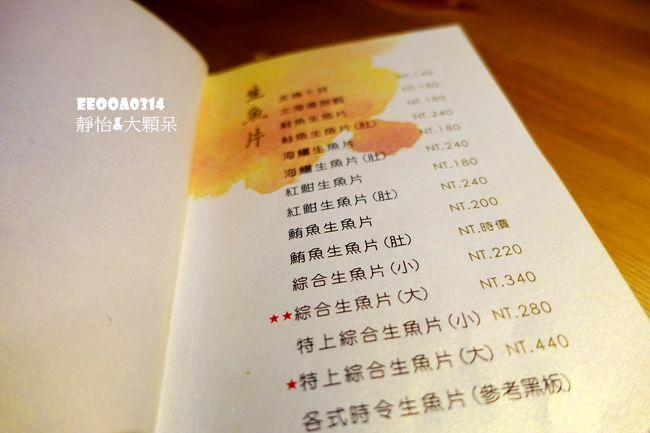 DSC09586_副本