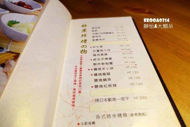 DSC09591_副本