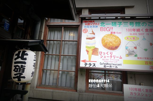 DSC01244_副本