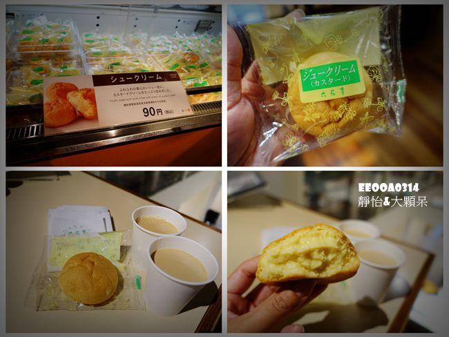 DSC01309_副本