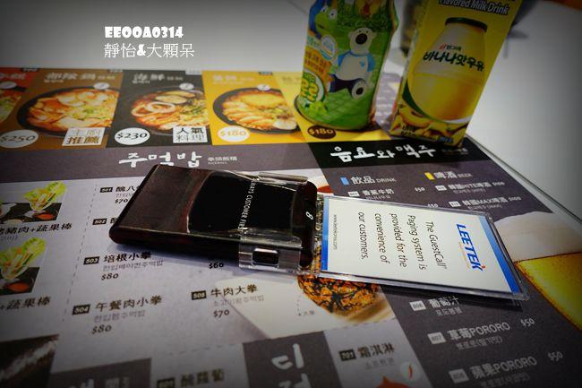DSC00603_副本