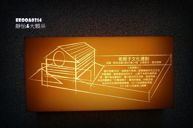 DSC01119_副本