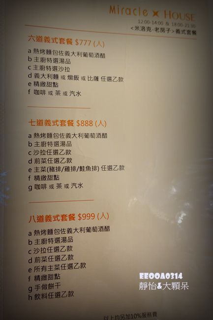 DSC01151_副本