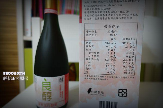 DSC01421_副本