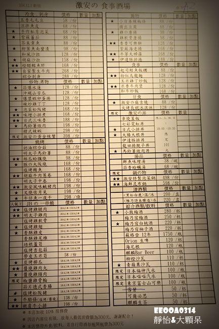 DSC02624_副本