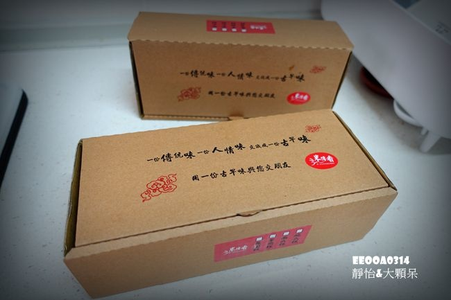 DSC03918_副本