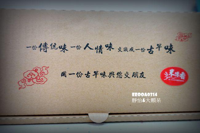 DSC03923_副本
