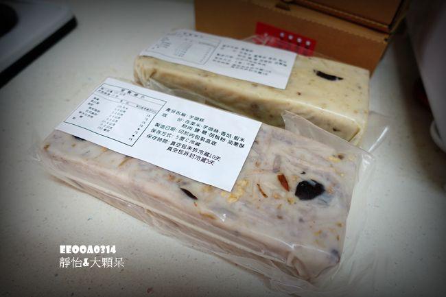 DSC03931_副本
