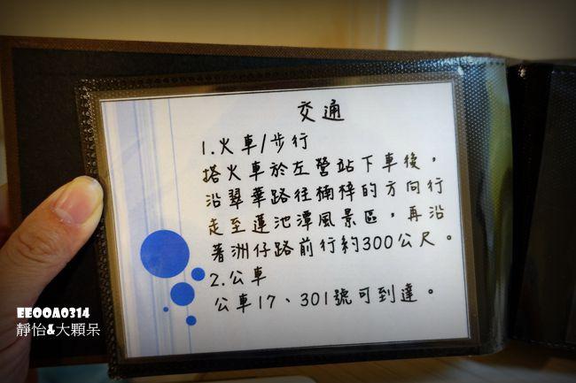 DSC03377_副本