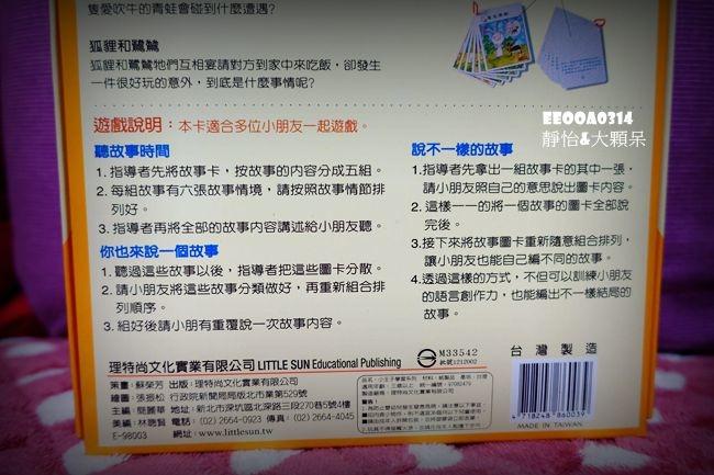 DSC04104_副本