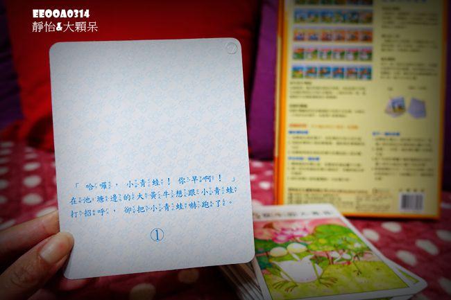 DSC04108_副本