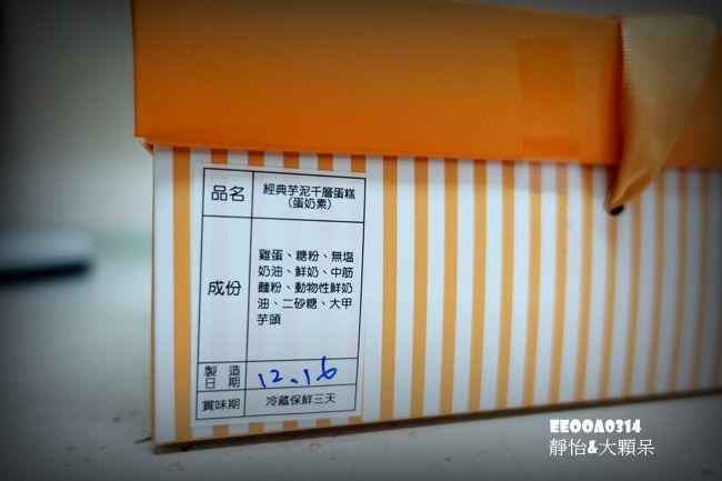DSC04039_副本