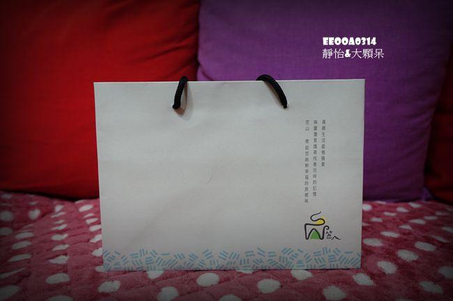 DSC02688_副本.jpg