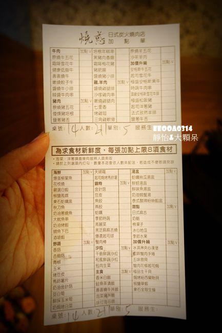 DSC04768_副本
