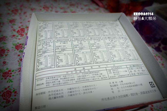 DSC05897_副本