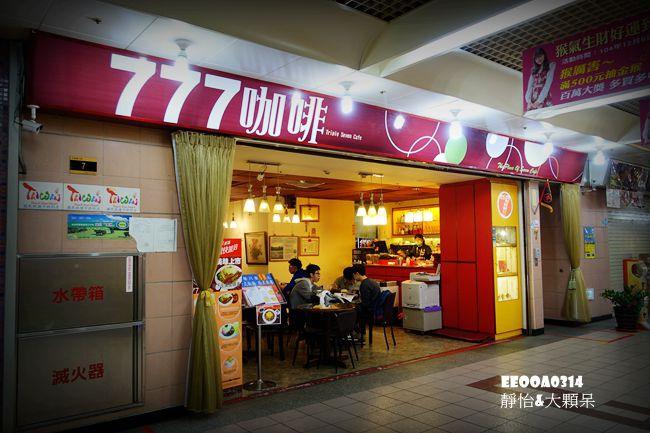 DSC07100_副本