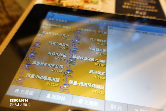 DSC07330_副本