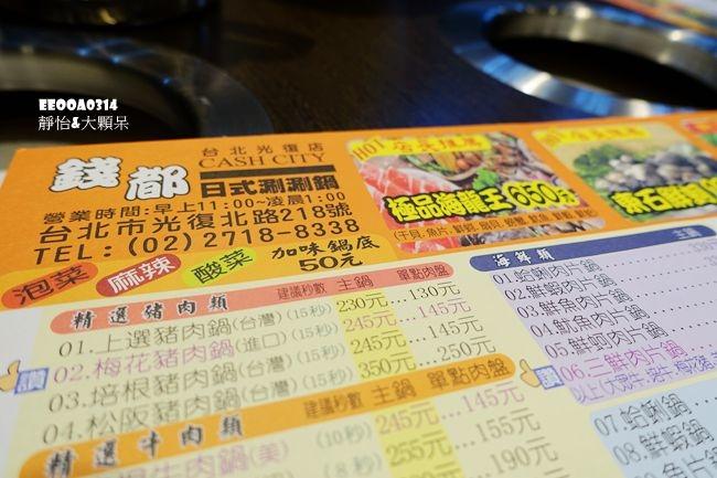 DSC09535_副本