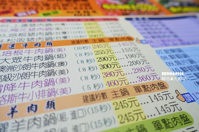 DSC09539_副本