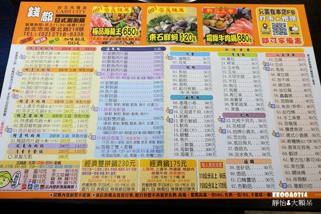 DSC09537_副本