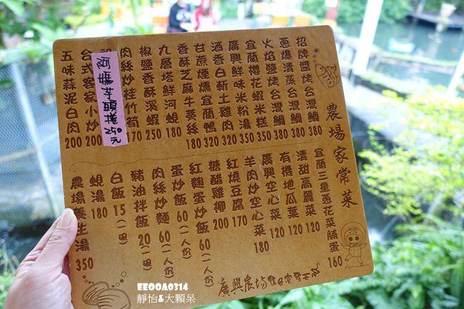 DSC05349_副本.jpg